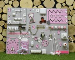 Бизиборд стандарт 50х65 см Базовой комплектации Розовый с песочными часами