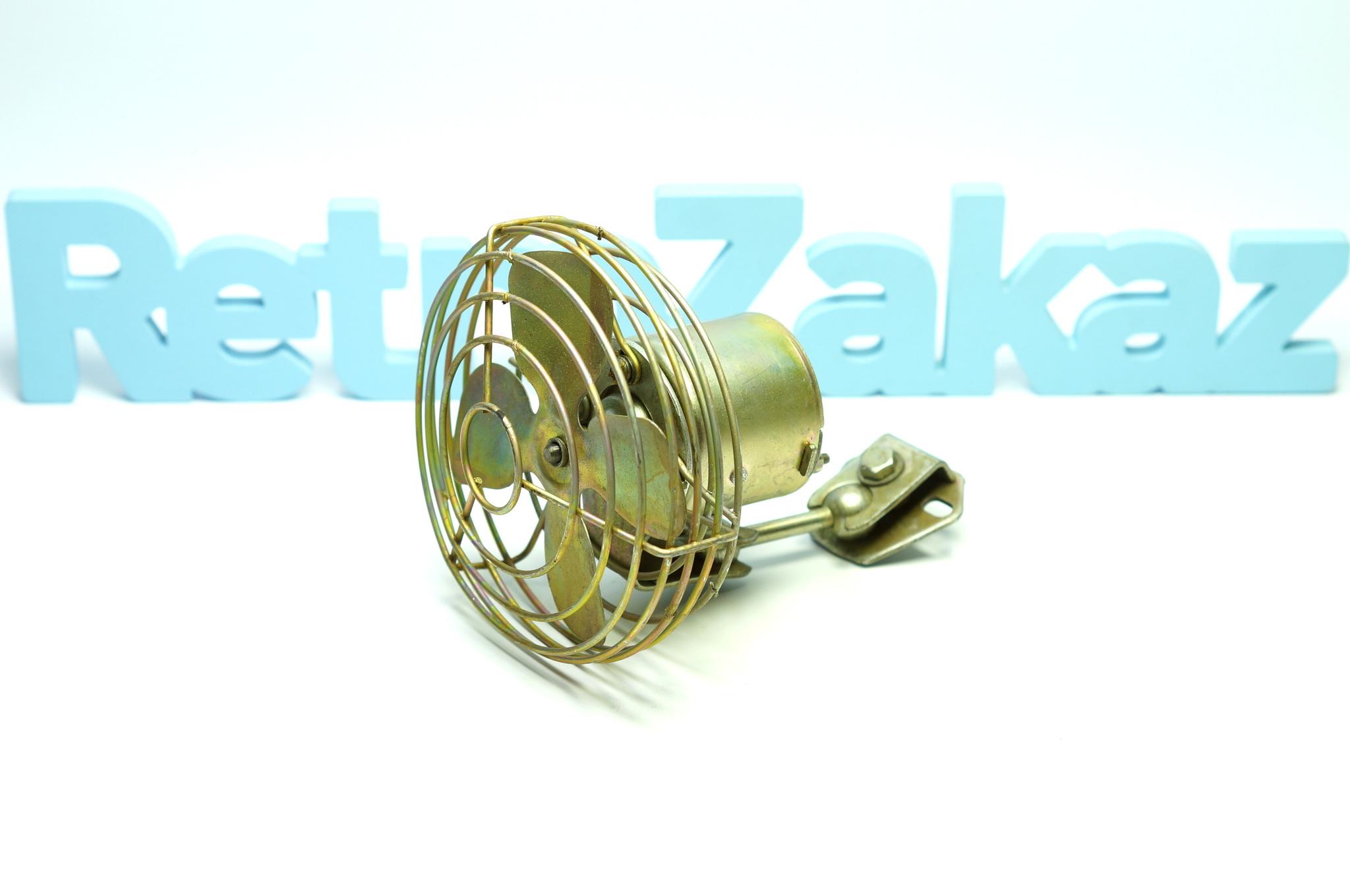Вентилятор внутрисалонный ретро автомобили