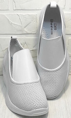 Босоножки сникерсы туфли с перфорацией стиль smart casual летние Derem 1761-10 All White.