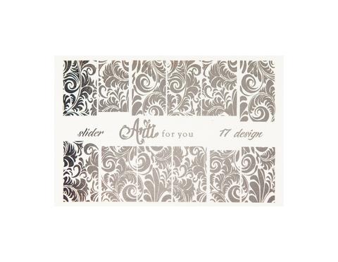 Фольга для дизайна ногтей цвет серебро 17 купить за 120руб