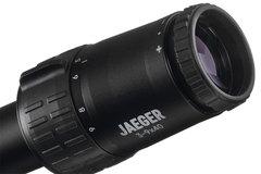 Оптический прицел Yukon Jaeger 3-9х40 с меткой X01i