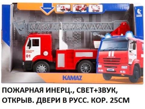Машина Камаз WY296К Пожарная технопарк (СБ)