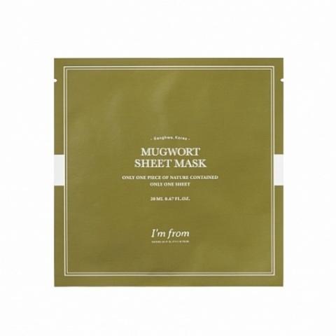 Купить I'm From Mugwort Sheet Mask (each) - Тканевая маска с полынью