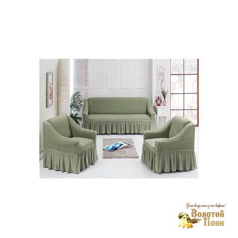 Набор чехлов для мебели (3 пред) 17НП.50