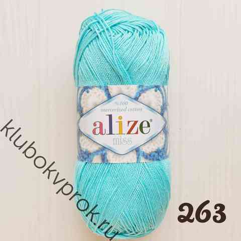 ALIZE MISS 263, Бирюзовый