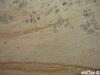 Точильный камень Амакуса