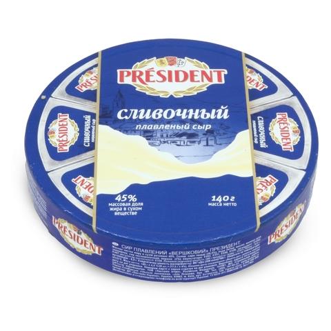 Сыр плавл PRESIDENT Сливочный 45% 140 гр шайба РОССИЯ
