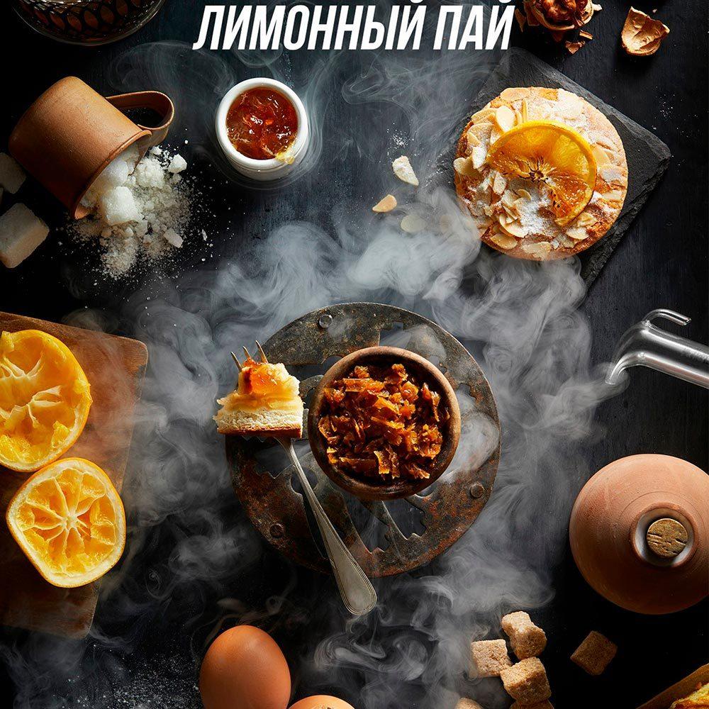 Табак для кальяна Daily Hookah Лимонный Пай 40 гр