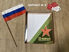 Подарочная упаковка (вариант № 3)