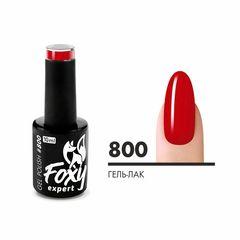 Гель-лак (Gel polish) #0800, 10 ml