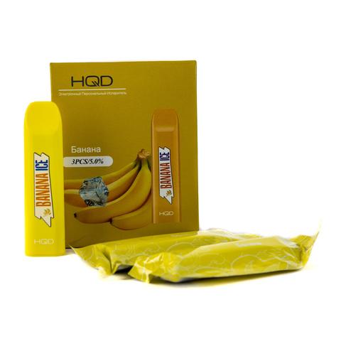 Одноразовая электронная сигарета HQD V2 Banana (Банан)