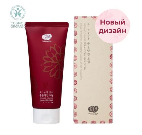 Organic Flowers Foam Cleansing Cream
