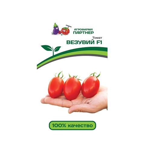 Везувий F1 0,05г томат (Партнер)