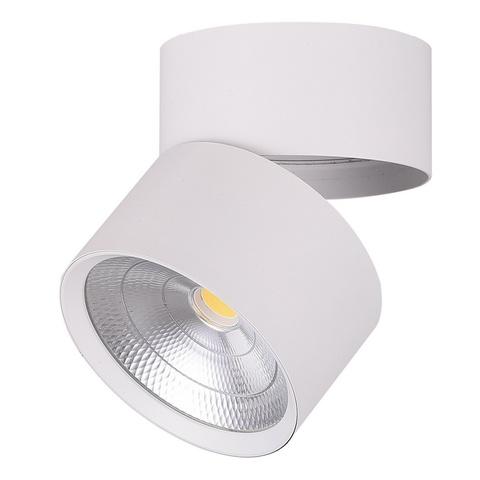 Светильник накладной светодиодный FERON AL520 15W 4000K white