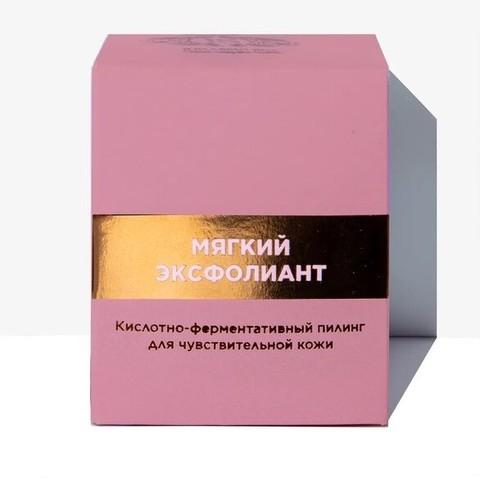 Кислотный-ферментативный пилинг для чувствительной кожи   Jurassic Spa