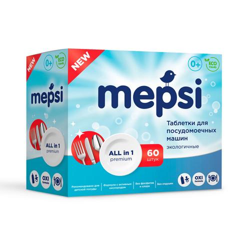 Таблетки для посудомоечных машин Mepsi, 60 шт
