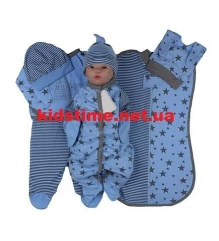 Набор одежды для новорожденного в роддом Звездочка голубой