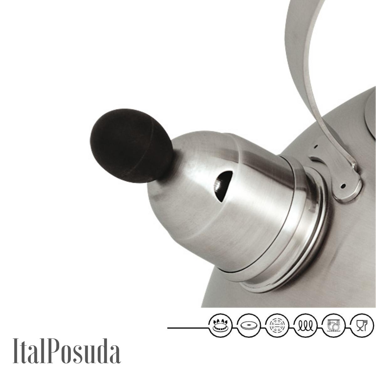Чайник Taller TR-1342 (Норман), 2,5 л