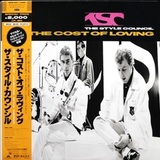 The Style Council / The Cost Of Loving (LP)