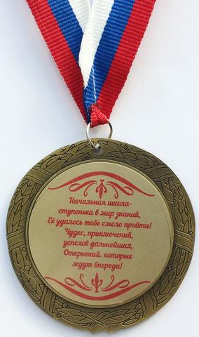 Оборотная сторона для премиум медали 4