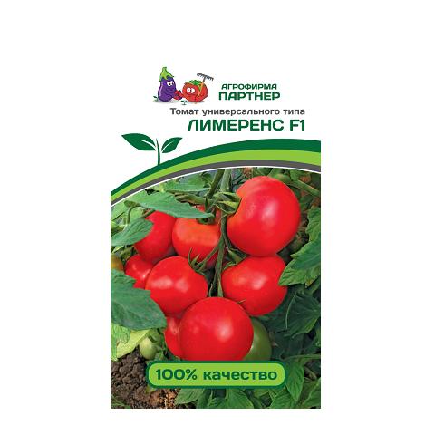 Лимеренс F1 0,1г 2-ной пак томат (Партнер)