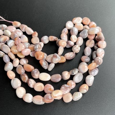 Бусины агат ботсвана розовый произвольная форма 8-11 мм