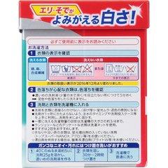 Порошок стиральный универсальный, Lion Япония, TOP Platinum Clear, 900 г