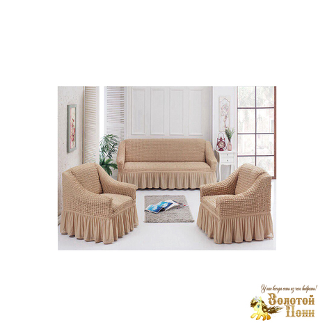 Набор чехлов для мебели (3 пред) 17НП.52