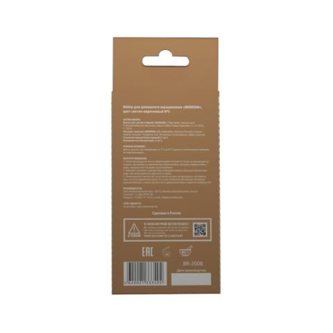 Набор для домашнего окрашивания BRONSUN (№5 светло-коричневый)