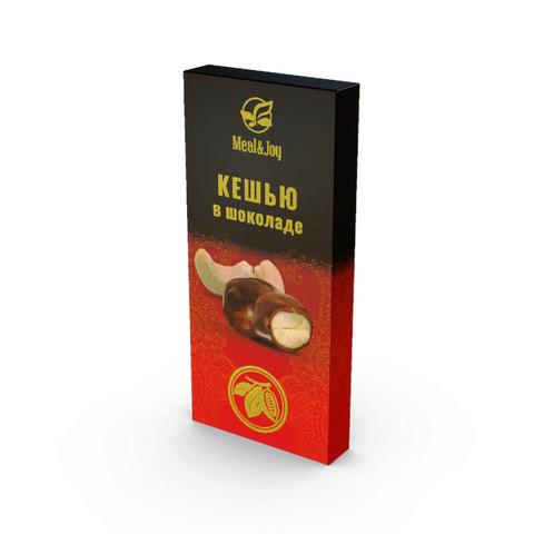 Кешью в шоколаде, 60 г