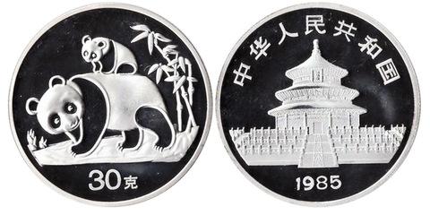 Жетон Китайская панда. Китай. 1985 год. PROOF