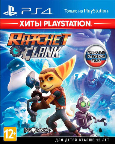 Ratchet & Clank (PS4, Хиты PlayStation, русская версия)