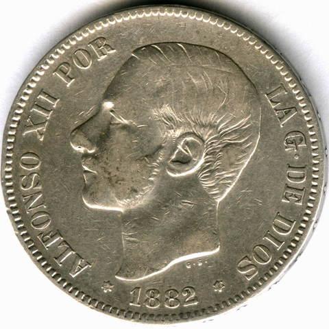 5 песет 1882 год. Испания (VF+)