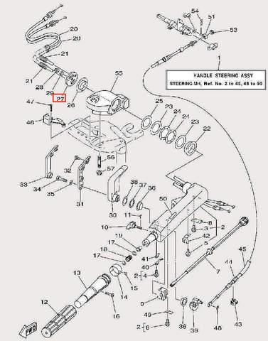 Крышка румпеля для лодочного мотора F9,9 Sea-PRO (17-27)