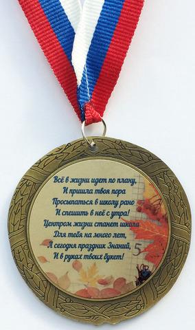 Оборотная сторона для премиум медали 5