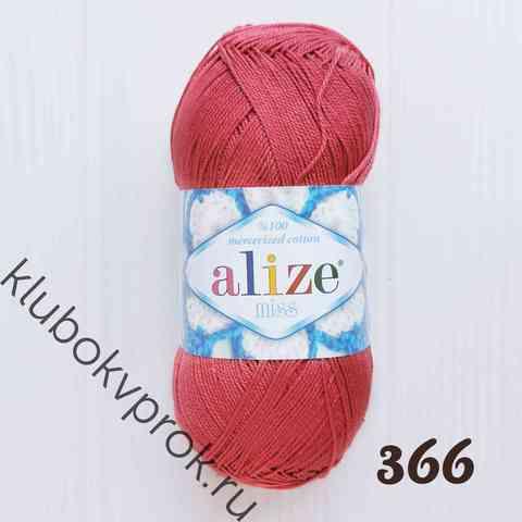 ALIZE MISS 366, Клюква