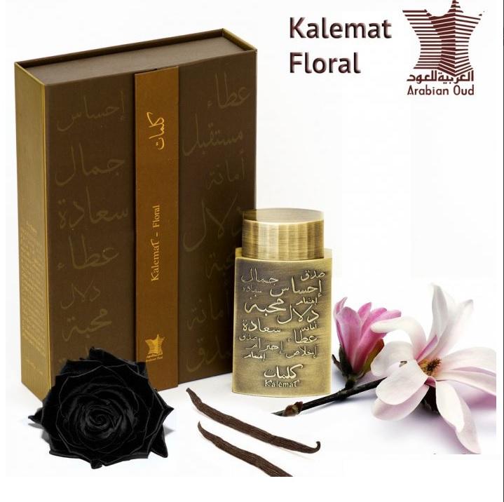 Kalemat Floral Калемат Флорал 20 мл