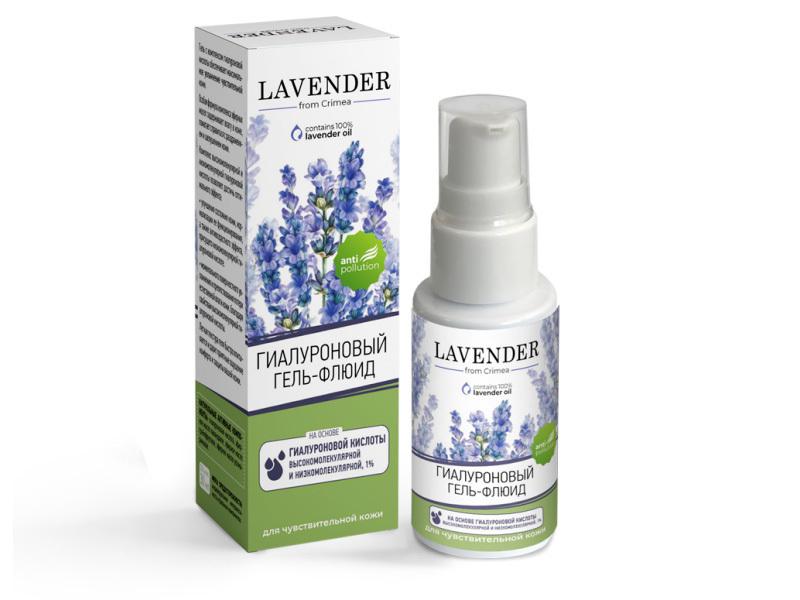 Гиалуроновый гель-флюид для чувствительной кожи