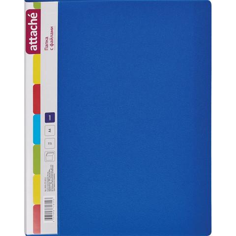 Папка файловая на 10 файлов Attache синяя