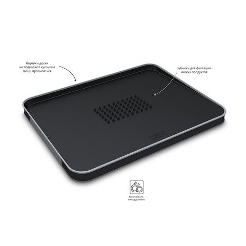 Доска разделочная для мяса Cut&Carve™ Plus двухсторонняя большая черная