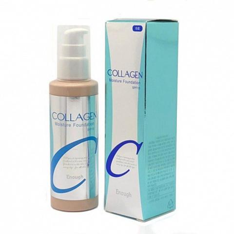 Основа тональная ENOUGH Collagen Moisture Foundation,#23,100мл