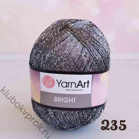 YARNART BRIGHT 235, Серый
