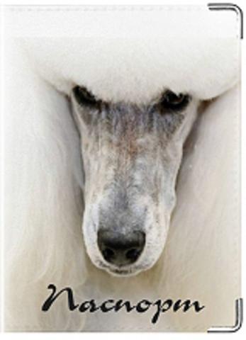 """Обложка для ветеринарного паспорта """"Пудель"""""""