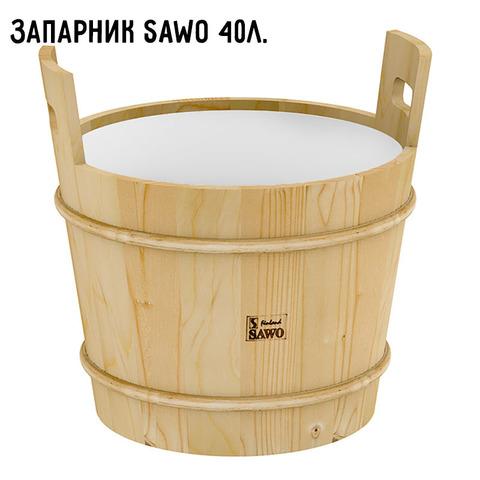 Запарник Sawo 392-P 40л. (СОСНА) с пластиковой вставкой