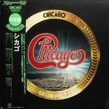Chicago / Grand Prix 20 (LP)