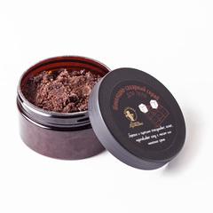 Шоколадно-сахарный скраб, Мастерская Олеси Мустевой