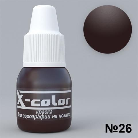 Краска для аэрографии №26 - Шоколад 5мл