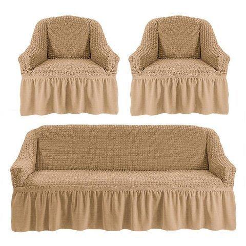 Комплект чехлов для дивана и двух кресел бежевый.