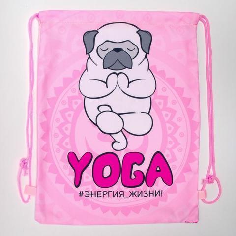 Мешок спортивный Yoga, 32 х 42 см