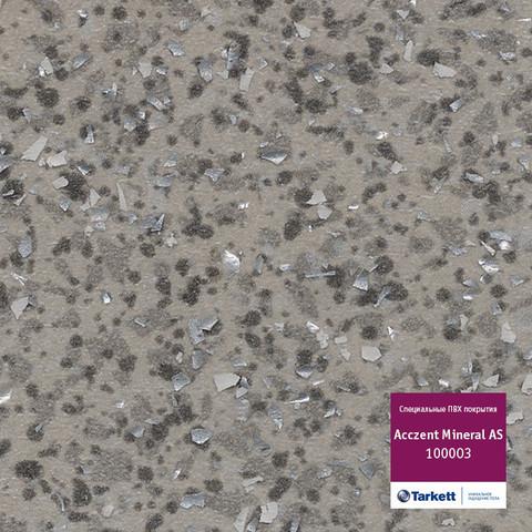 Линолеум коммерческий Tarkett Acczent Mineral 100003 Серый 2.0м